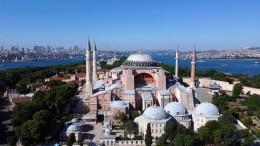 """Erdogan, der """"zweite Eroberer Istanbuls""""?"""