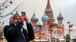 Russland führt Zwang zu nationaler Software auf i-Phones ein