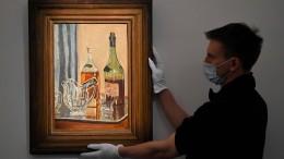 Eine Million Euro für Churchills Ölbild seines Lieblingswhiskys