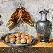 Alten rom im essen Wurde im