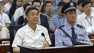 Berufung von Bo Xilai zurückgewiesen