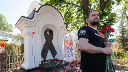 Tausende in Europa wissen nichts von HIV-Infektion