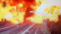 Der Moment der Explosion