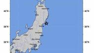 Eine Karte der amerikanischen Geologiebehörde markiert den Ort, an dem das Erdbeben mit Stärke 7,2 Japan erschütterte.