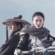 """Die Schrift am Himmel droht mit der maschinenlesbaren Welt: Der chinesische Film """"16"""" zeigt eine riskante Zukunft."""
