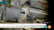 Über 330 Tote und 2500 Verletzte