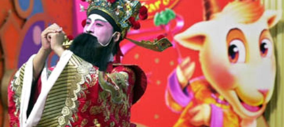 Chinesisches Neujahr: Das Jahr des Schafes hat begonnen ...