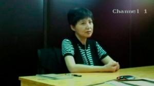 Bo Xilai nennt Ehefrau verrückt