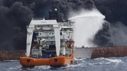 """Brennender Tanker """"Sanchi"""" sinkt im Ostchinesischen Meer"""
