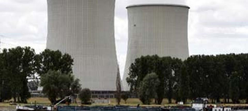 fe946f1ba35575 Unfall  Frachtschiff rammt Atomkraftwerk Biblis - Region und Hessen ...