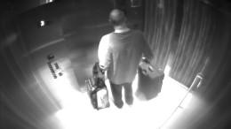 Video zeigt Vorbereitungen des Attentäters von Las Vegas