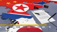 Korea - seit 60 Jahren im Kriegszustand (Videografik)