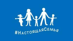 """Russische Partei entwirft """"Hetero-Flagge"""""""