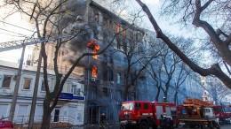 Verheerender Brand in Universität von Odessa