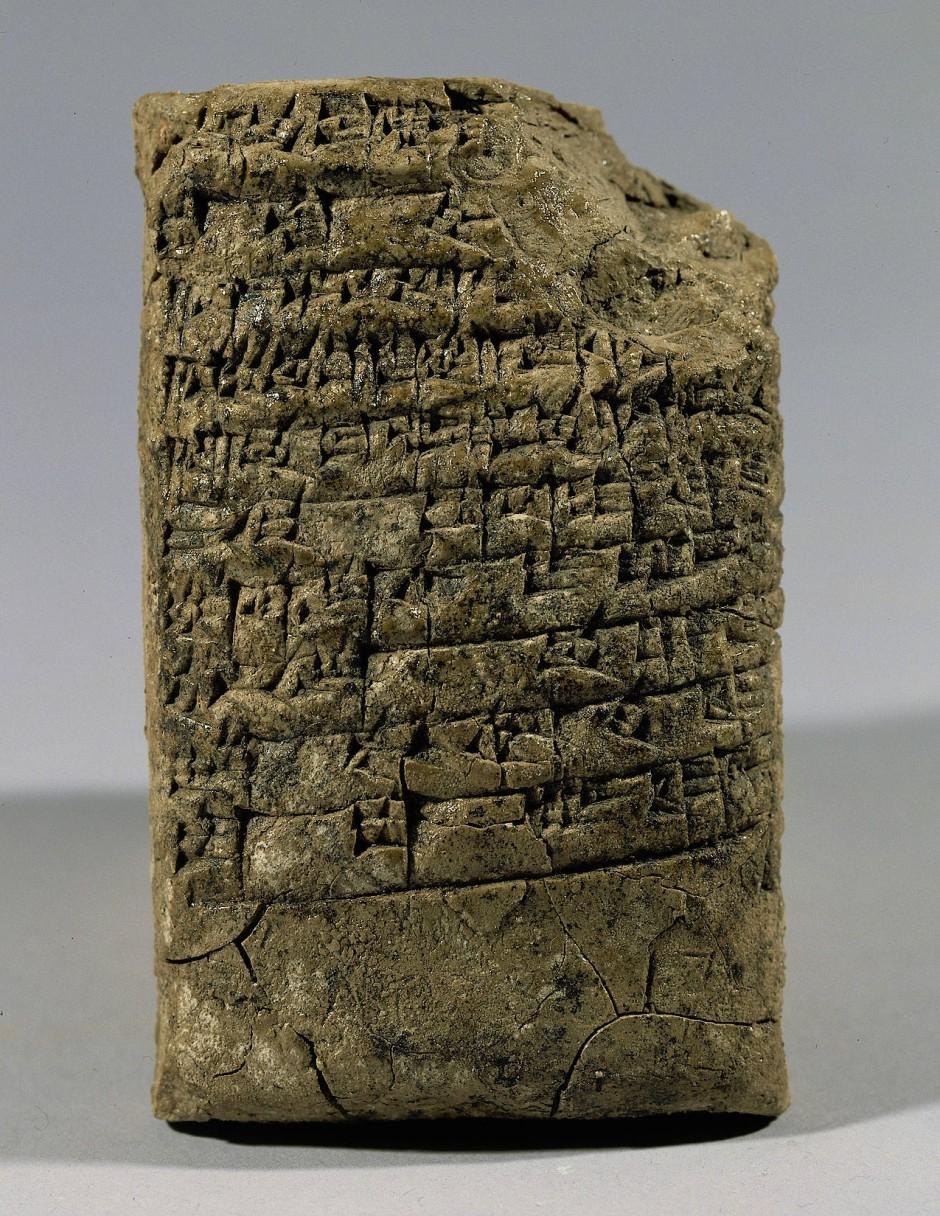 Brief Hammurapis an einen hohen Beamten