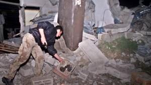 Raketenangriff auf Gaza-Stadt