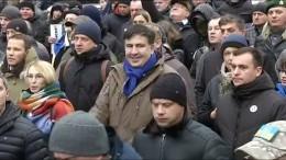 Machtkampf in der Ukraine
