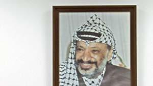 Abbas kandidiert für Fatah - Wahl im Januar