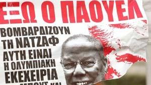 Nach Protesten: Powell sagt Athen-Besuch ab