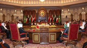 General view of the opening of the Gulf Cooperation Council summit in Muscat