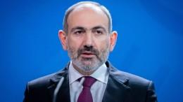 Armenien ruft Kriegszustand aus