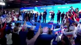 Klarer Sieg für Putin-Partei