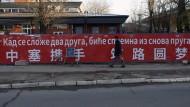 Dank an China: Plakatwand in Belgrad