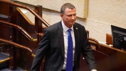 Der Likud im Kampf gegen das Oberste Gericht