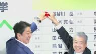 Abe setzt nach Wahlsieg Fokus auf Wirtschaft
