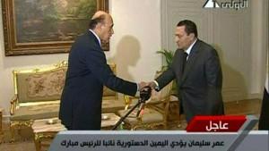 Mubarak ernennt neue Regierung