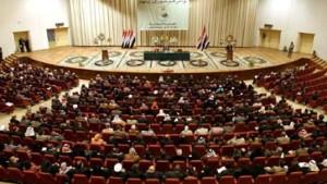 """""""Grundlage für einen demokratischen, geeinten Irak"""""""