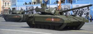 """Auf dem Roten Platz: Der russische Kampfpanzer T-14 """"Armata"""""""