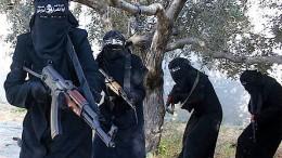 Ermittler nehmen IS-Anhängerin Sarah O. fest