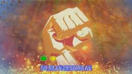"""Chinesischer """"Trade War Song"""" geht um die Welt"""