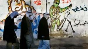 Anschlag in Rafah - Arbeiterpartei bereit zur Koalition