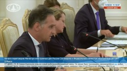 Maas kritisiert Russland, dann bricht Live-Übertragung ab