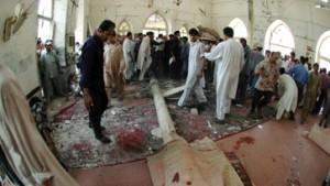 Mindestens 13 Tote bei Anschlag auf Moschee in Karachi