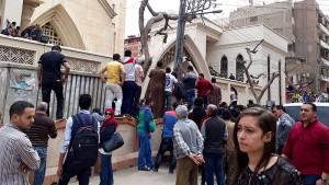 Ägypten kündigt Ausnahmezustand an
