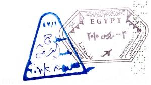 Die Gotteskrieger vom Nil
