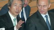 Seite an Seite: Junichiro Koizumi und Vladimir Putin