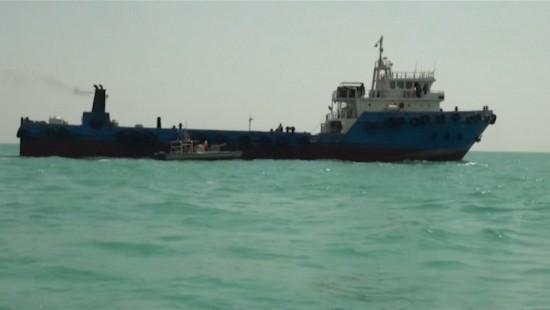 Festgesetzter Tanker stammt aus Irak
