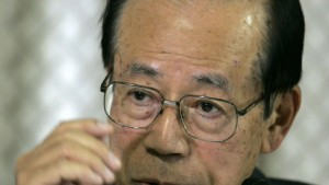 Ministerpräsident Fukuda tritt zurück