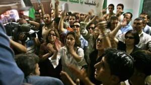 Polizei stürmt Regierungssitz in Ramallah