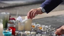 Zahl der Terroropfer sinkt zum fünften Mal in Folge