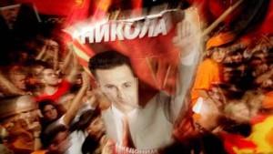 Machtwechsel in Mazedonien