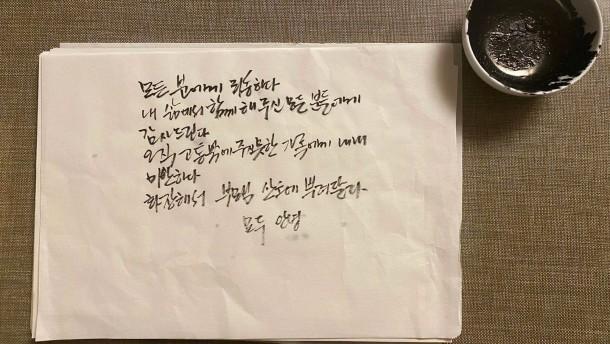 Seouler Bürgermeister bittet in Testament um Verzeihung