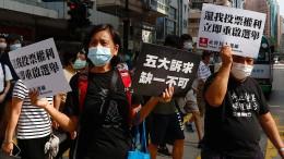 Was hinter dem Rückzug aus Hongkong steckt