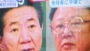 Nord- und Südkorea vereinbaren Gipfeltreffen