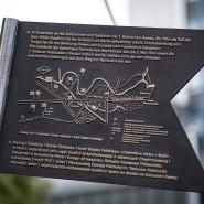 """Das """"Denkmal für die Polnischen Befreierinnen und Befreier von Berlin""""."""