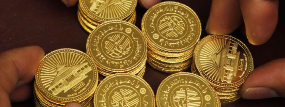 Arabische Dinar-Münzen aus Gold